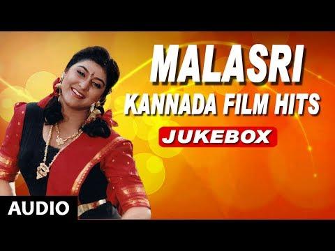 Video Malashri Hit Songs | Malashri Kannada Film Hits | Kannada Old Songs | Malashri Hits download in MP3, 3GP, MP4, WEBM, AVI, FLV January 2017