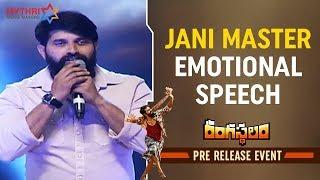 Video Jani Master Emotional about Chiranjeevi & Ram Charan | Rangasthalam Pre Release Event | Ram Charan MP3, 3GP, MP4, WEBM, AVI, FLV Juli 2018