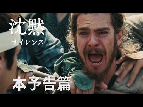 Watch New International Trailer for Martin Scorsese s Film
