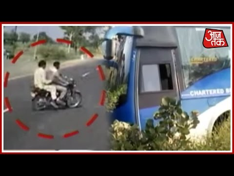 Video Bhopal-Indore Volvo Bus Hits Bike Two Killed download in MP3, 3GP, MP4, WEBM, AVI, FLV January 2017