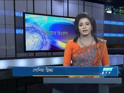 06 Pm News || সন্ধ্যা ৬টার সংবাদ || 28 March 2020 || ETV News