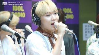 Download Video [꿈꾸라 초대석] SEVENTEEN - Oh My!,세븐틴 - 어쩌나, 양요섭의 꿈꾸는 라디오 20180725 MP3 3GP MP4