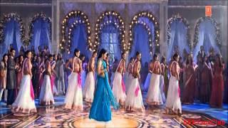 Meri Ada Bhi - Ready (2011) HD