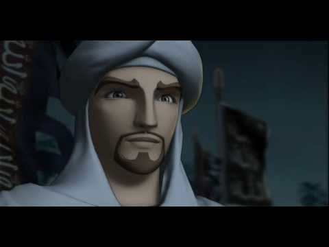 Saladin The Movie Launch Trailer (2006)