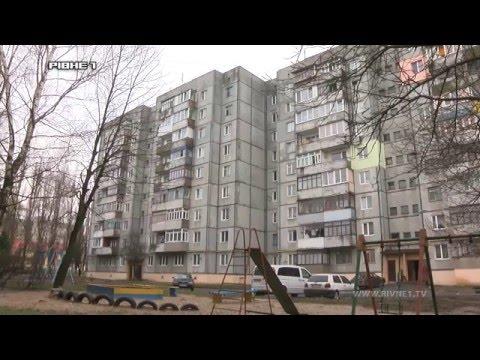 Мешканці Фабричної 24 у Рівному, нарікають на стан їхнього будинку [ВІДЕО]