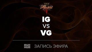 Invictus Gaming vs Vici Gaming, Manila Masters CN qual, game 1 [Maelstorm, Smile]