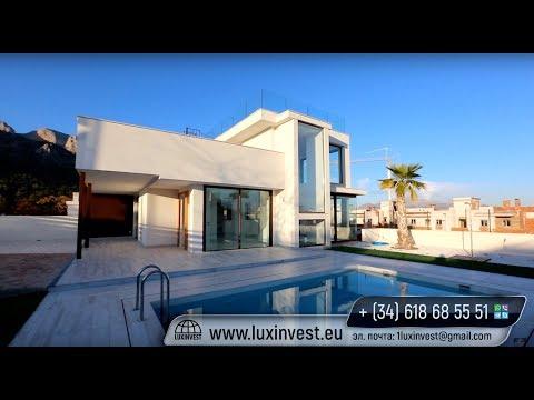 Современная новая вилла в стиле Хайтек в пригороде Бенидорма (Ла Нусия, Испания) по интересной цене!
