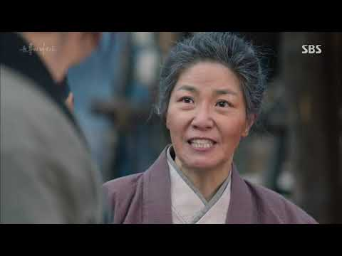 Six Flying Dragons Episode 37 Eng Sub