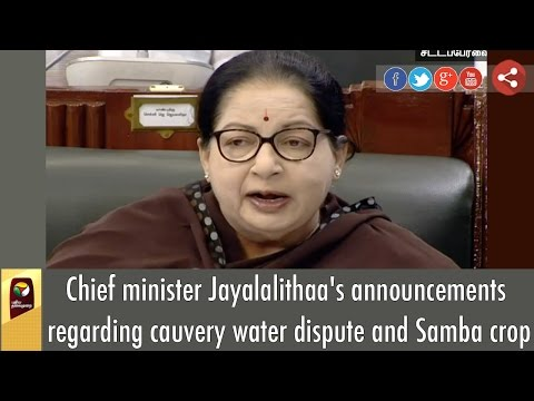 Jayalalithaas-announcements-regarding-cauvery-water-dispute-and-Samba-crop