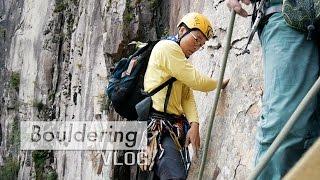 Rock Climbing Cheondeungsan - Farewell Korea by Bouldering Vlog
