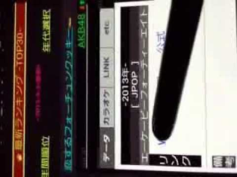 Video of 最新&懐かしのヒット曲JPOP&アイドルヒット曲