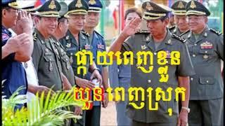 Khmer Music - អារន្ទះបាញ់'s post.