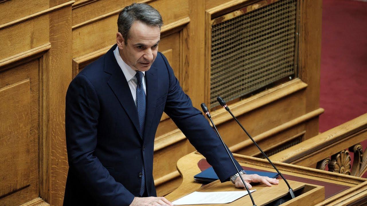 Ομιλία του Πρωθυπουργού Κυριάκου Μητσοτάκη στη Βουλή, στη συζήτηση για το νομοσχέδιο για την Παιδεία
