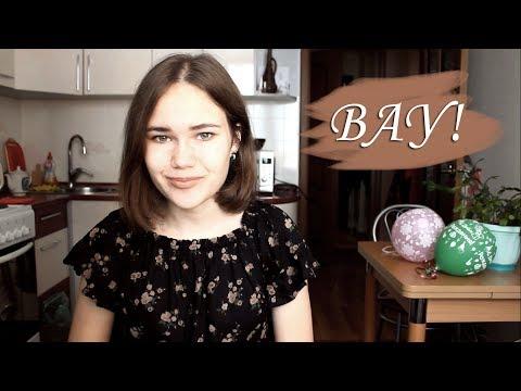 ЭТО ИЗМЕНИЛО МОЮ ЖИЗНЬ | Nadya Maevskaya (видео)