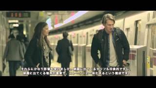 【東京都】トランジット・ビジュアル/ Transit Visual メイキング