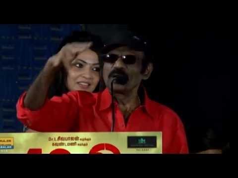 Goundamani Speech | 49-O Movie Audio Launch | Funny Comedy | Videos | ( HQ )