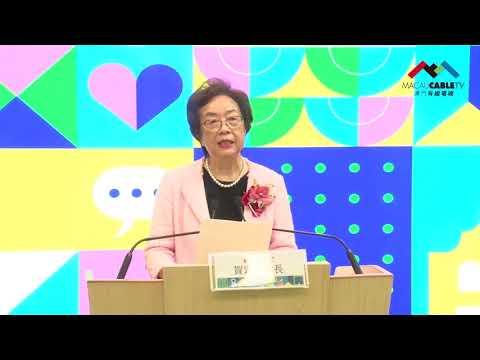 小城大事2020FUFA婦聯親子探索館揭幕  ...