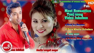 Most Romantics Teej Video Jukebox | Trisana Music