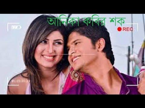 New Bangla Eid Natok- 2016  Ft. Anika Kobir Shok & Niloy Romantic