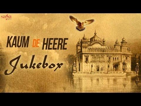 KAUM DE HEERE - Full Songs Jukebox   New Punjabi Movies 2014