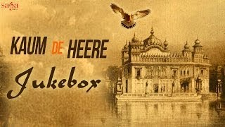 KAUM DE HEERE - Full Songs Jukebox | Latest Punjabi Movies 2014