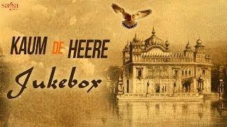 KAUM DE HEERE - Full Songs Jukebox | Latest Punjabi Movies 2014