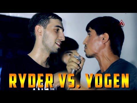 Видео Battle, Ryder vs. Yogen (RAP.TJ) (видео)
