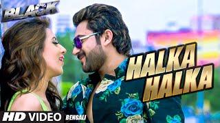 Halka Halka (Full Song) | Black - Bengali Movie 2015 - Soham, Mim