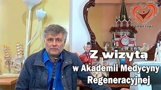 Z wizytą w Akademii Medycyny Regeneracyjnej w Świebodzicach- Janusz Zagórski- 20. 02. 2017.