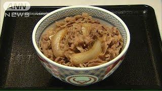 吉野家 牛丼「並」を80円値上げへ 今年2回目