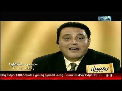 """مقلب حسين الإمام في مظهر أبو النجا  """"على الهوا"""""""