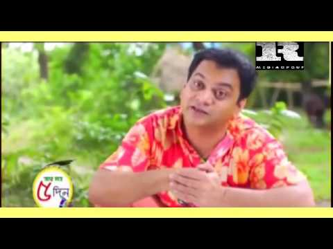 Bangla Comedy Natok Bissas বিশ্বাস Ft Mir Sabbir, Ahana Rahman YouTube   YouTube
