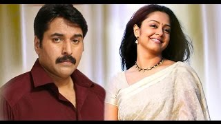 Jyothika to pair up with Rahman | Next Movie | How Old Are You Movie