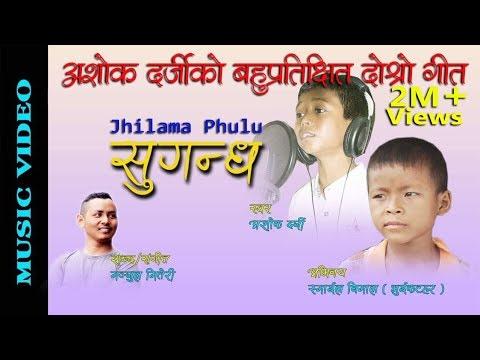 Jhilama Phulu...|| Sugandha || Ashok Darji || Ft. Smile Dhimal (Bhuikatahare ) || 2075/2018