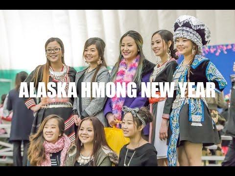 Alaska Hmong New Year | 2016-2017