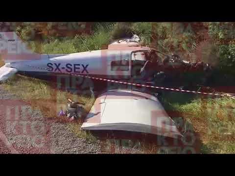 Πτώση μονοκινητήριου αεροσκάφους στη Φωκίδα [2]