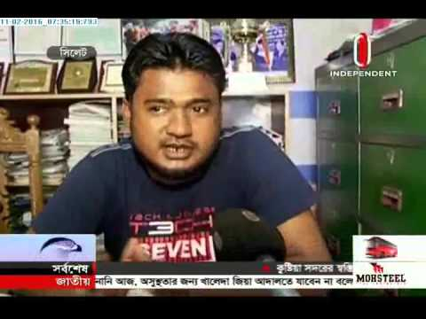 Lack of service in Info and Service Centre in Sylhet (11-02-2016)