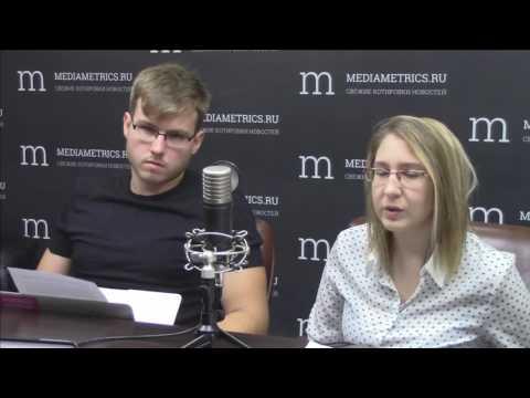 Интернет плюс... В гостях Сергей Кравцов