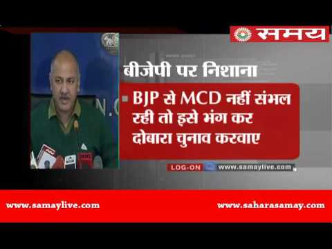 Deputy Chief Minister attacked on BJP