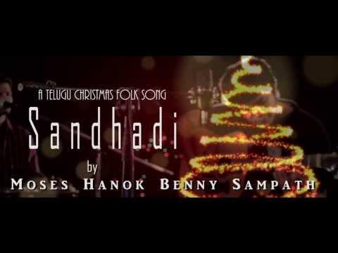 Video Sandhadi (Joyful Noise) Christmas Folk song download in MP3, 3GP, MP4, WEBM, AVI, FLV January 2017