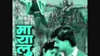 Lai Bari Mero Mayalu - Nepali Movie:- Mayalu