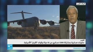 ما موقف الجزائر من المناورات المغربية مع البحرية الأمريكية؟