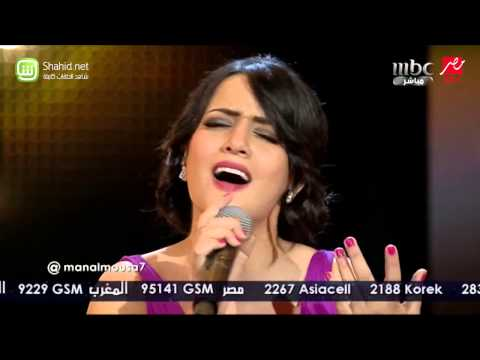منال موسى - أهوى