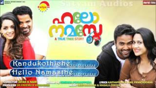 Hello Namasthe Audio Jukebox