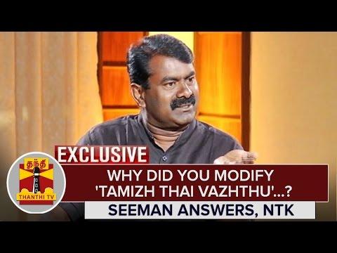 Exclusive--Why-did-you-modify-Thamizh-Thai-Vazhthu-Seeman-Answers-Thanthi-TV