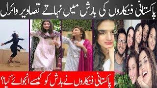 Pakistani actresses Mehwish Hayat, Neelam Munir, Sajjal Ali and others enjoying in rain