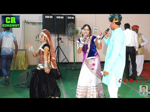 Neelu Rangili - देवर मारो रे - New 2017 Supar Hit Fagun Songs LIVE Hyderabad | FULL HD VIDEO (видео)
