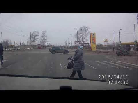 Авария в Комсомольск на Амуре на улице Базовой