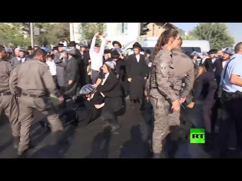 العرب اليوم - شاهد: اعتقالات أثناء مظاهرة ليهود متشددين في القدس