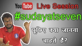 TechHindi Live Session @7:00 PM 6/8/2017 #sundayatseven
